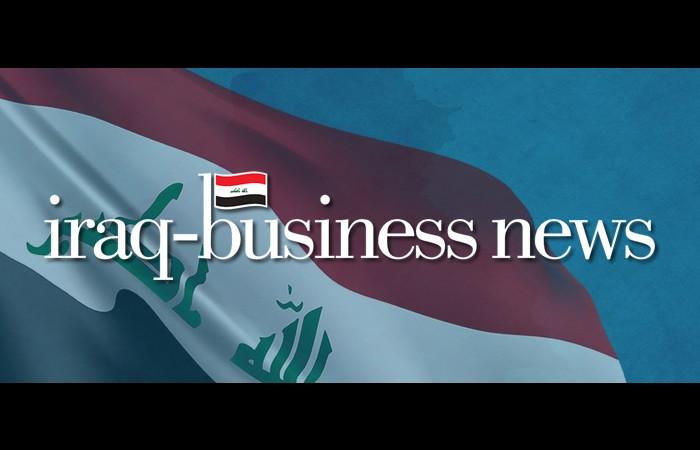 Iraq Business News