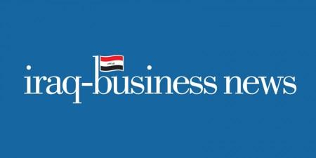 Iraq Business News is Web Company's Latest Venture